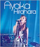 Hirahara Ayaka Concert Tour 2011-Love Story-At Shouwa Joshi Daigaku Hitomi Kinen Koudou