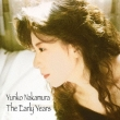 Yuriko Nakamura-The Early Years