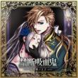 Kindan Vampire -Shiro Bara No Ouji-
