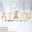 Tbs Kei Nichiyou Gekijou[ataru]original Soundtrack