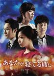 Q Dvd-box2