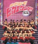 Idoling!!!11th Live -Meccha Chikaizo!Big Egg Ng!!!-