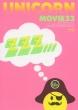 MOVIE23 / ユニコーンツアー2011 ユニコーンがやって来る zzz...(Blu-ray)【初回限定盤】