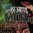 B-LUNCH MIXED BY DJ KENTA a.k.a.PHAT CRATES DIGGER