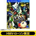 [Lawson HMV Limited] Persona4 The Golden [Kuma Mobile Phone Screen Cleaner Strap]