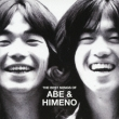 THE BEST SONGS OF ABE��HIMENO (�����r�K�E�P��B���i�W)