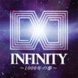 Infinity-Sen Nen No Yume-(Animelo Summer Live 2012 -Infinity-Theme Song)