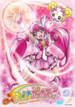 Smile Precure! Vol.2