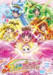 Smile Precure! Vol.16
