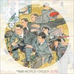 2012 (DVD+CD)