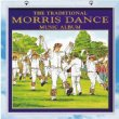 Traditional Morris Dance Music Album