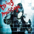 Dying message (Type-A)