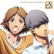 Drama Cd[persona 4 The Animation]#1