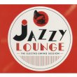 Jazzy Lounge: Electro Swing Session