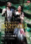Das Rheingold : Cassiers, Barenboim / Teatro alla Scala, Pape, Buchwald, etc (2010 Stereo)