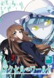 Accel World Vol.6
