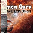Space Explosion (180g)