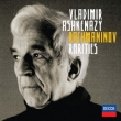 Rarities -Piano Works : Ashkenazy