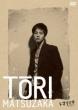 Toorimichi 2011