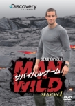 MAN VS.WILD SEASON 1 DVD BOX