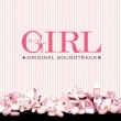 Eiga[girl]original Soundtrack