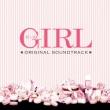 Eiga[girl]original Soundtrack