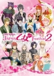 Live Video Japan Otome Festival Two