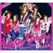 Lovey-Dovey (Japanese ver.)[First Press Limited Edition](CD+DVD)
