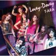 Lovey-Dovey (Japanese ver.)[Standard Edition]