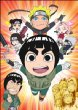 Rock Lee No Seishun Full Power Nin-Den 1