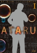 Ataru 1 p