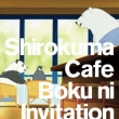 Boku Ni Invitation