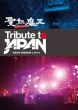 Tribute To Japan - �����G�� �������Z�� 2 Days -