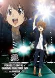 Katekyo Hitman Reborn! Vongole Saikyou No Carnevale Collection Dvd Ver.Vongole Vol1