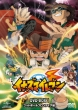 Inazuma Eleven Dvd-Box 1 Football Frontier Hen
