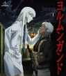 Jormungand 1