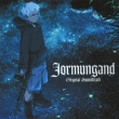 Jormungand Original Soundtrack
