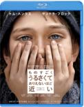 Extremely Loud & Incredibly Close [Blu-ray&DVD]