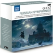 Great Russian Symphonies (10CD)