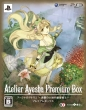 [HMV LAWSON Limited] Atelier Ayesha: The Alchemist of Twilight Land (Limited Edition)