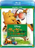 The Tigger Movie Special Edition 2012