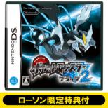[Lawson Limited] Pocket Monster Black 2 [NDS]