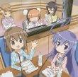 [okubo Rumi.Fukuhara Kaori No Acchi Kocchi Station]radio Djcd Vol.1