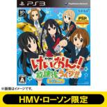 [HMV LAWSON Limited] K-ON! Houkago LIVE!! HD Ver.