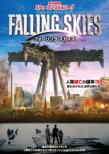 Falling Skies: The Complete First Season [DVD]