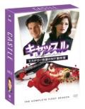 Castle Season 1 Complete Box