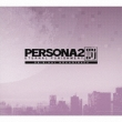 Persona 2 Batsu Eternal Punishment.Original Soundtrack