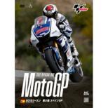 2012 Motogp����dvd Round 2 �X�y�C��gp