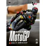 2012 Motogpdvd Round 3 |gKgp