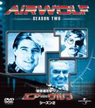 Airwolf Season2 Value Pack